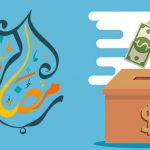 Azzad Asset Management clients to donate nearly $10 million this Ramadan